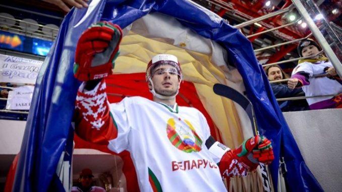 Ilya Usov, Belarus ice hockey player